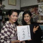 「おしん」でお馴染みの小林綾子さんがご来店下さいました